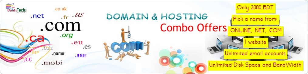 Domain & Hosting Combo Offers
